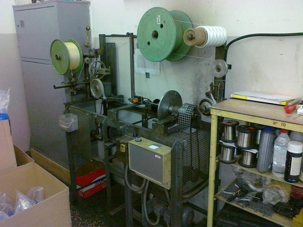 Прайс-лист на продукцию arnold rak warmetechnik gmbh